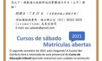 Matrículas Abertas do Curso de Educação Infantil(Sábado) - segundo semestre de 2021